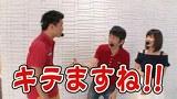 ブラマヨ吉田の「ガケっぱち!!」 第215話 クソ呪われてる幸運の数珠!?