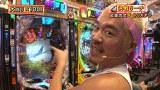ブラマヨ吉田の「ガケっぱち!!」 第226話 出来ました。ぱちんこコラム!?