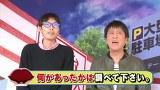 ブラマヨ吉田の「ガケっぱち!!」 第255話 アダムタッチ知ってますか?