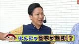 ブラマヨ吉田の「ガケっぱち!!」 第265話 オレ貴族顔!?
