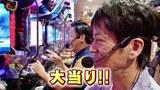 ブラマヨ吉田の「ガケっぱち!!」 第266話 革命の確変じゃあ~!?