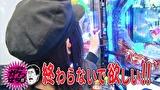 ブラマヨ吉田の「ガケっぱち!!」 第289話 ありがとう、ヒラヤマン!!