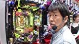 ブラマヨ吉田の「ガケっぱち!!」 第291話 元締めタイマーは当るためのタイマー!?