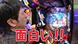 ブラマヨ吉田の「ガケっぱち!!」 第297話 人生には休暇と大当りが必要!?