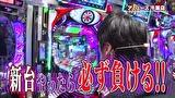 ブラマヨ吉田の「ガケっぱち!!」 第327話 ゼブラ柄はキレイだ!?