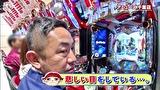 ブラマヨ吉田の「ガケっぱち!!」 第329話 続けて良かった!?