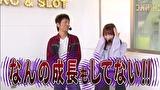 ブラマヨ吉田の「ガケっぱち!!」 第332話 こんな運転したら絶対ダメ!?