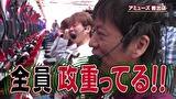 ブラマヨ吉田の「ガケっぱち!!」 第333話 最後の最後は!?