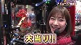 ブラマヨ吉田の「ガケっぱち!!」 第342話 目指すは超確変大当り!!