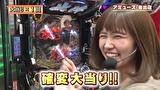 ブラマヨ吉田の「ガケっぱち!!」 第345話 それぞれの挑戦!!