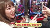 ブラマヨ吉田の「ガケっぱち!!」 第353話 吉田の手が政重ちゃんに接近中!!