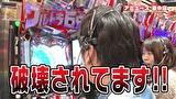 ブラマヨ吉田の「ガケっぱち!!」 第391話 マンション久保田 これぞレジェンドたるが所以!!