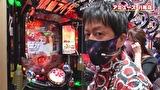 ブラマヨ吉田の「ガケっぱち!!」 第402話 男は黙って、一発告知のGO-ONモード!!