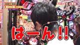 ブラマヨ吉田の「ガケっぱち!!」 第403話 吉田の叫びでショッカー殲滅!!