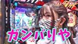 ブラマヨ吉田の「ガケっぱち!!」 第404話 くるみんのおっぱいナメんな!!