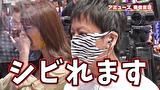 ブラマヨ吉田の「ガケっぱち!!」 第406話 吉田も絶賛!! 五十嵐マリアの名前の魅力