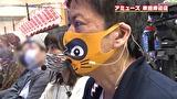 ブラマヨ吉田の「ガケっぱち!!」 第410話 2021年はどうかしてるぜ!? 全員でヨ~モニ~♪