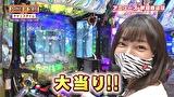 ブラマヨ吉田の「ガケっぱち!!」 第411話 新技・雪だるまBOMB炸裂でヨン様も微笑む!