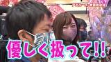 ブラマヨ吉田の「ガケっぱち!!」 第415話 やさしく押してね、女心とぷにぷにボタン