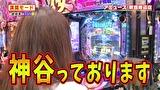 ブラマヨ吉田の「ガケっぱち!!」 第416話 神谷直伝のぷにぷにPUSH❤優しく触って、満開モード!?