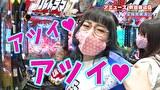 ブラマヨ吉田の「ガケっぱち!!」 第424話 吉田、ほっこり。女子ぱちで大逆転!?
