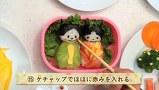 お弁当~お弁当の作り方~ (英語/日本語)