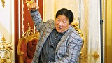 ほんトカナ?ケンドーコバヤシの絶対に観ない方がいいテレビ! #5 格闘王・前田日明のヤバすぎ!都市伝説