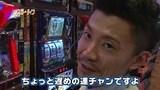 パチスロ~ライフ #30 ガチャガチャの旅⑪ (後編)