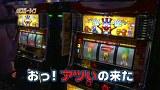 パチスロ~ライフ #98 ガチャガチャの旅45(後編)