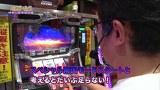 パチスロ~ライフ #162 日本全国ガッラガラの旅10(後半)