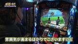 パチスロ~ライフ #175 日本全国ガッラガラの旅17(前半)