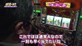 パチスロ~ライフ #228 日本全国撮りパチの旅15(後半)