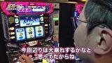 パチスロ~ライフ #229 日本全国撮りパチの旅16(前半)