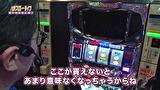 パチスロ~ライフ #230 日本全国撮りパチの旅17(後半)
