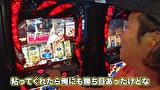 パチスロ~ライフ #244 日本全国撮りパチの旅23(後半)