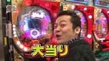 パチンコ オリ法TV #19 ぱちんこCR蒼天の拳