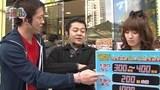 パチンコ オリ法TV #20 ぱちんこCR蒼天の拳