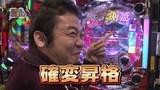パチンコ オリ法TV #37 CR中森明菜 歌姫伝説~恋も二度目なら~