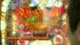 パチンコ オリ法TV #97 CR牙狼FINAL