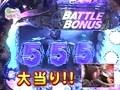 Get!パチンコ #8 ぱちんこCR北斗の拳 百裂(ケンシロウ)