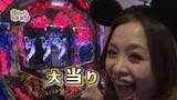 Get!パチンコ #88 ガチンコバトル ~ヤマパンVSおまつ(後半戦)