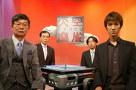 天空麻雀10 #8 男性プロ 決勝第2戦