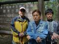 北野誠のおまえら行くな。ボクらは心霊探偵団~アジア地獄の一丁目スペシャル!完全版~
