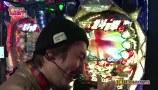 ジャンボ☆パチンコオリ法TV #9 セリーVS松本樹(前半戦)