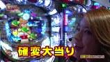 ジャンボ☆パチンコオリ法TV #10 セリーVS松本樹(後半戦)