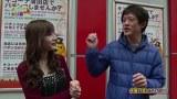 チャオ☆パチンコオリ法TV #8 宇田川ひとみVSマコト(後半)