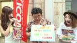 『アロハ☆パチンコオリ法TV』 瑠花VS.宇田川ひとみ(前半戦)
