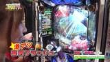 ハイサイ☆パチンコオリ法TV 珍留VS宇田川(後半戦)