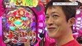 大漁!パチンコオリ法TV #3