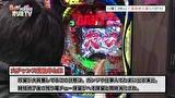 大漁!パチンコオリ法TV #7
